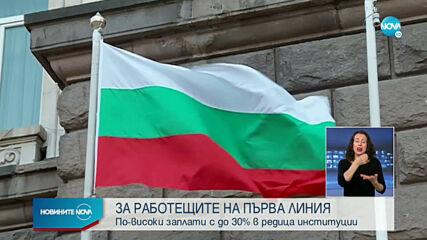 МС отпусна над 10 млн. лв. за заплати в болниците и 9,6 млн. лв. за справяне с COVID-19