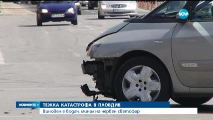 19-годишно момиче загина при тежка катастрофа в Пловдив