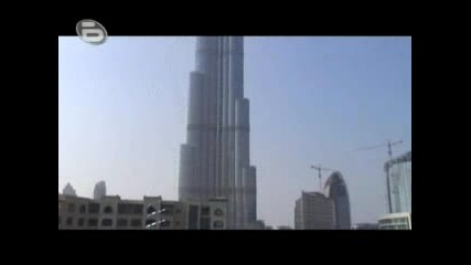 Глобусът: Дубай 07.11.2009