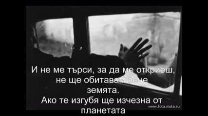 Василис Карас с превод