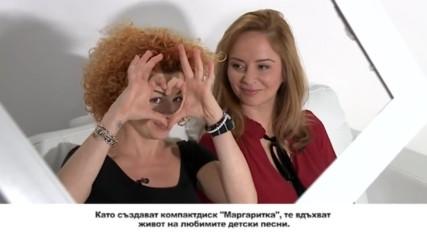 Маргаритка - финалисти в ПРОМЯНАТА 2017/2018
