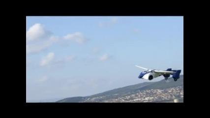 Словаци показаха прототип на летящ автомобил, успешно извършил първия си полет