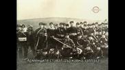 Арменският Геноцид (Втора Част) - Bg Subs
