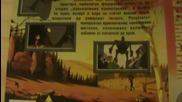 Българското Vhs издание на Железният гигант (1999) Александра Видео 2000
