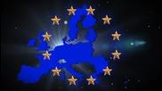 Брюксел - столицата на Европа