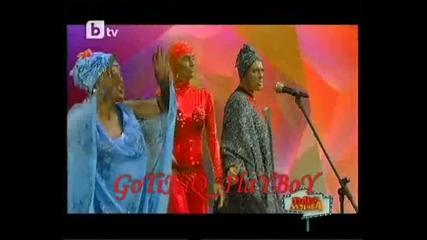 Gony M - Ma Baker - Пълна лудница ( 01.01.2010г)