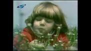 Диана Експрес - Утре ( Diana Express) - Original Video Clip