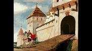 Руска анимация. Сказка о мертвой царевне и о семи богатырях