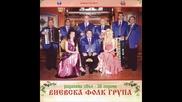 Виевска Фолк Група - Хоровод