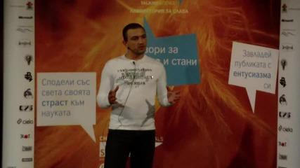 Милко Дурев - за спирачния път