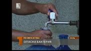 Бележка Спира бактерията - Terem Търговище - 3 Август 2011
