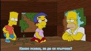 Семейство Симпсън С25 Е15 + Субтитри / The Simpsons S25e15 Bg Sub