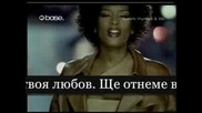 whitney houston - My Love Is Your Love {bg Subs}