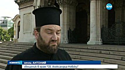 Раздор между духовници на Гергьовден