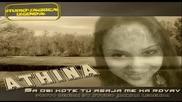 Athina - Kote Tu Asaja Me Ka Rovav - New Hit 2013 by Studio Jackica Legenda