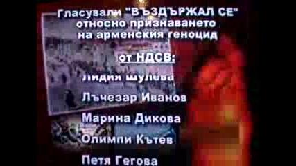 Тройната Коалиция Не Призна Арменския Геноцид!!