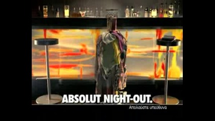 ABSOLUT Night Out