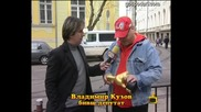 Златен скункс за Владимир Кузов