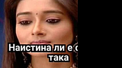 Сезони на Съдбата Епизод 301