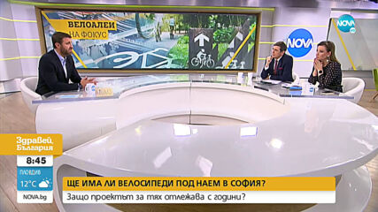 Ще има ли велосипеди под наем в София?