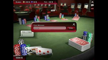 Утрепах Ги На покер С Блъф И Спечелих Заложих Всичко