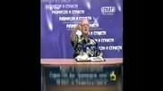 Професор Вучков И Световната Конспирация