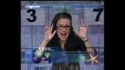 ! Уюрдиса Я Най-накрая Тая Дума - Господари На Ефира, 11.11.2008 !