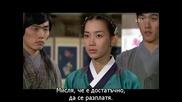 Warrior Baek Dong Soo-еп-15 част 3/3