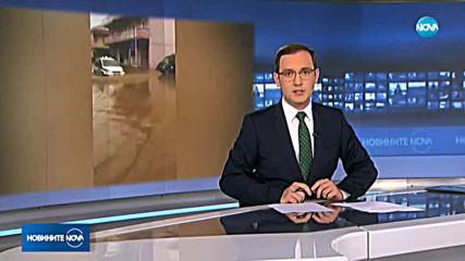 Новините на NOVA (22.11.2019 - 7.00)