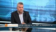 Неочаквани находки при обиск в болницата на Софийския затвор