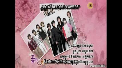 [ Bg Sub ] Boys Before Flowers - Епизод 9 - 1/3