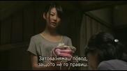 Soredemo Ikite Yuku (2011) E02