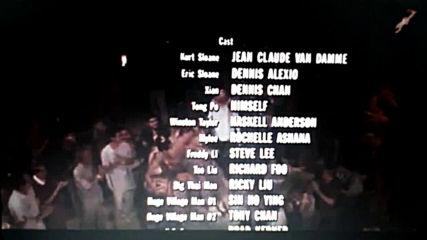 Кикбоксьор (синхронен екип, дублаж на Мулти Видео Център, 1994 г.) (запис)