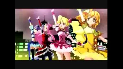 Fresh pretty cure dance