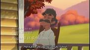 3/3 Лисицата и Хрътката 2: Бг Субтитри (2006) The Fox and the Hound 2 * Walt Disney *
