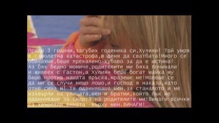 Rbd:inocente [невинна]-10 епизод