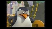 Пингвините от Мадагаскар Сезон 1 Епизод 1 Бг Аудио hq