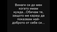 One Lovee