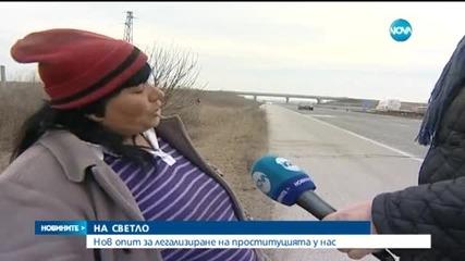 Новините на Нова (24.02.2015 - централна)