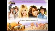 Hannah Montana - Dream (the Movie)