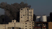 State of Palestine: Al Sharuk tower in Gaza City partially collapses after Israeli bombing
