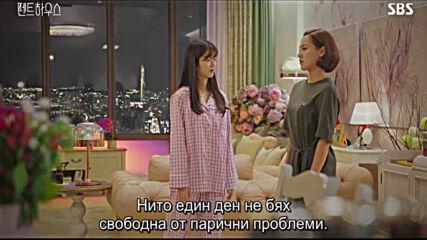 Penthouse S01 E10