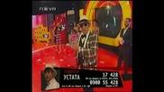 Vip brother 3 - 09.04.09г. - Шоуто на Устата и разкрепостените момичета! (2)