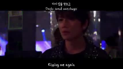 [fmv Han Rom Eng] (jang Jae In) - Hallucinations (feat. ) [kill Me Heal Me Ost]