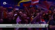 Австрия спечели тазгодишното издание на Евровизия