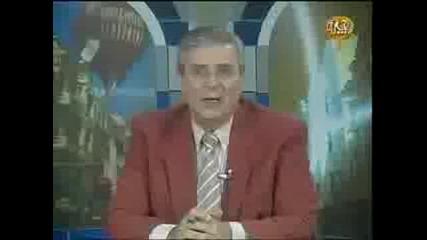 Новинарска Емисия 22.10.2008