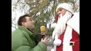 [господари на черешата] - Връчват златен скункс на Дядо Коледа