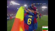 Барселона - Манчестър 1:0 финал