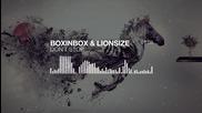 2015/ Boxinbox & Lionsize - Don't Stop (remix)
