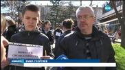 Протест във Враца за справедлива присъда